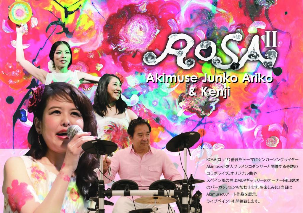 akimuse&amp_kenji