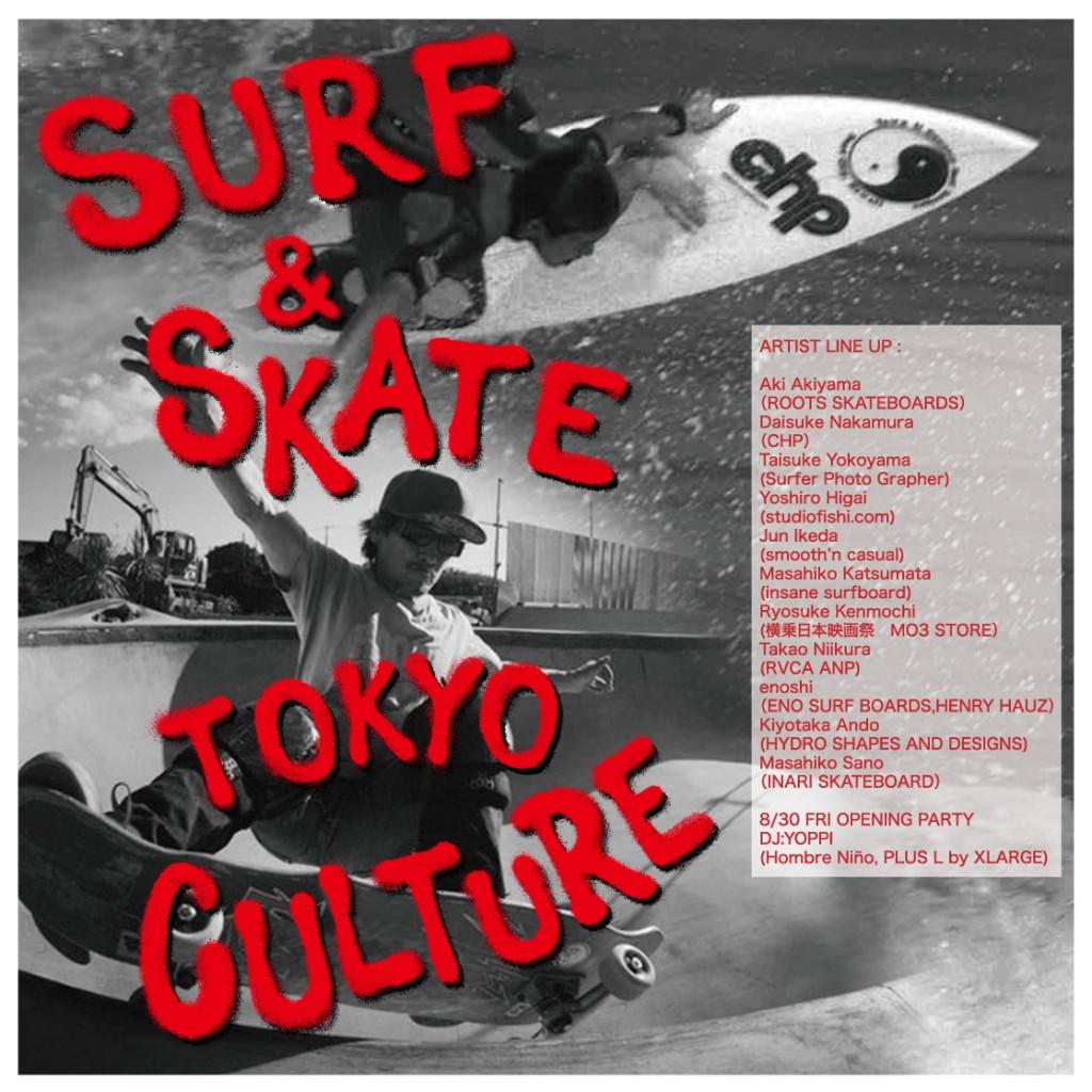 SURF-&-SKATE-TOKYO-CULTURE-Insta_1080x1080_2_ol