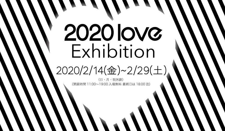 20200207_20x20_yoko