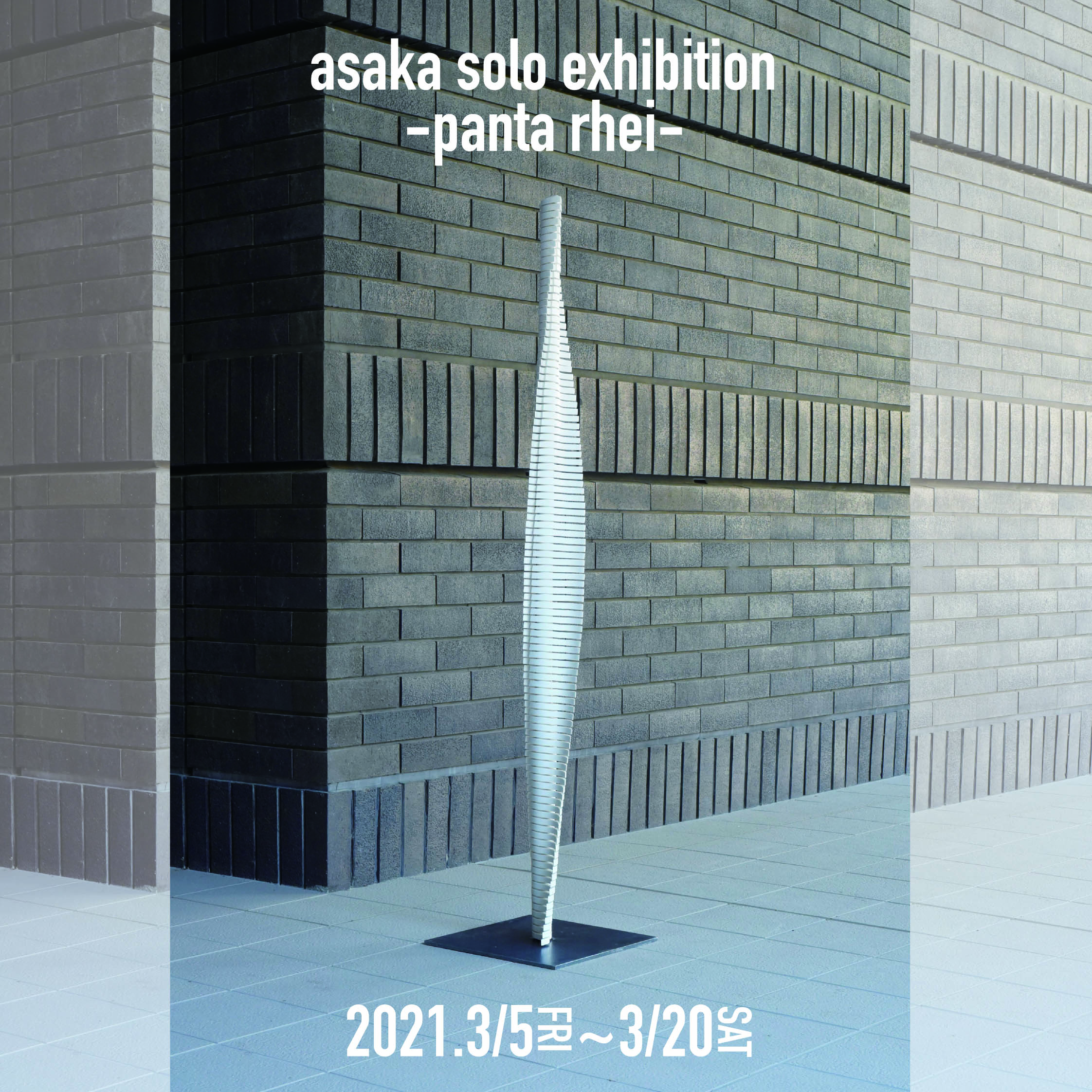 asaka_solo_exhibition_1080