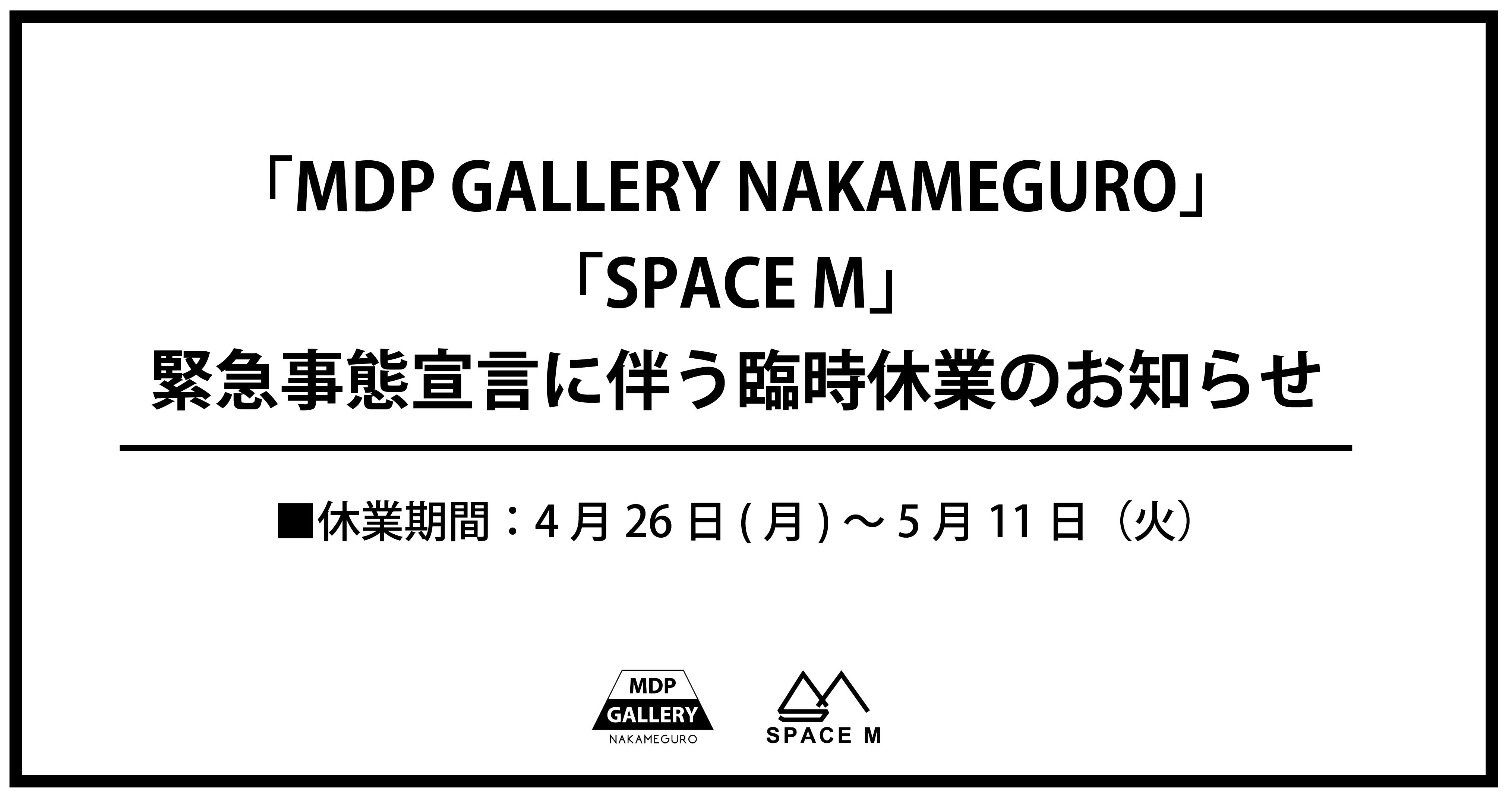 2021playstore_exhibition_ƒnJƒi[ol_5
