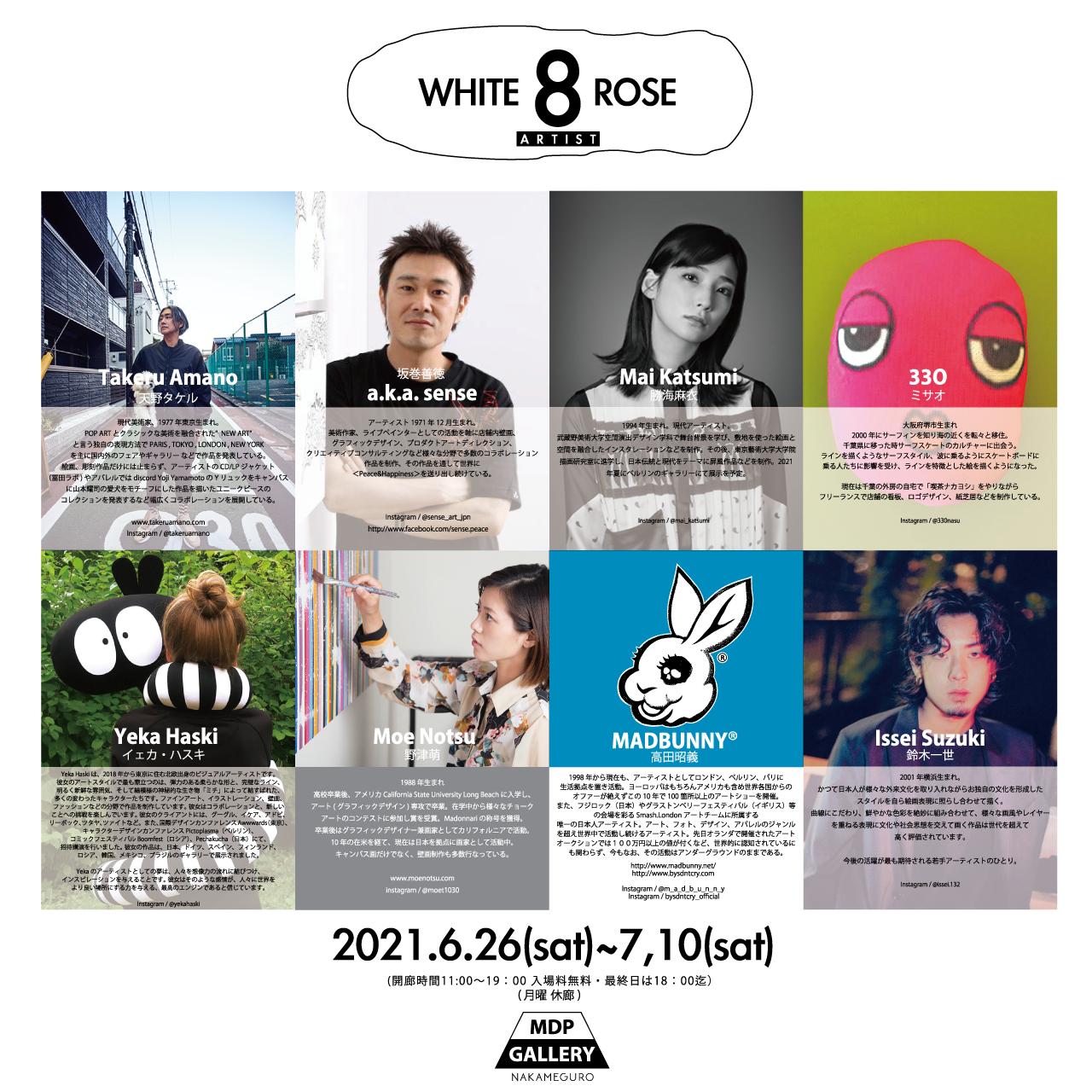 Akiakiyama45_square02